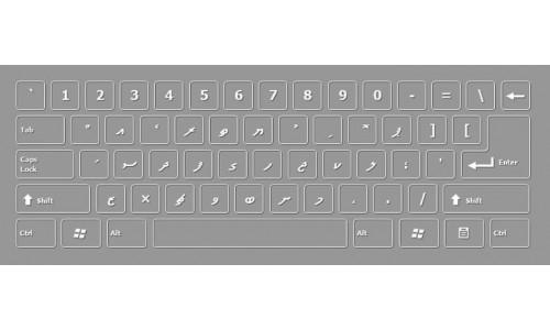 Dhivehi Keyboard Layout