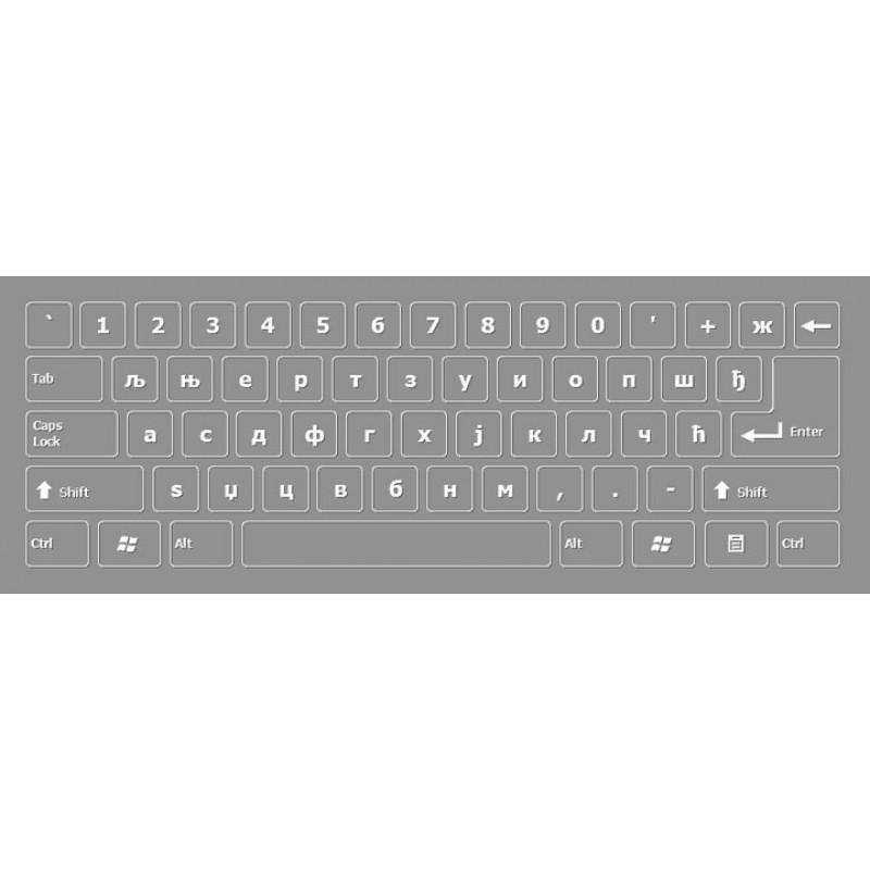 Српска ћирилица Кеыбоард Serbian Cyrillic Keyboard